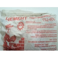 Цемент 2кг М-400 (10 шт)