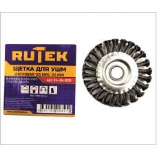 RUTEK Щетка металл. для УШМ125мм/22мм, крученая, дисковая