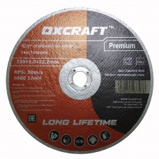 Круг отрезной по металлу 125х1,0х22,2мм Premium OXCRAFT (10)