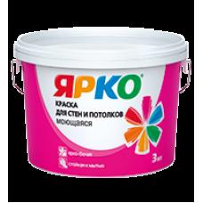 Краска ЯРКО для стен и потолков моющаяся белая, ведро 2,5 кг