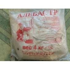 Алебастр 4 кг (5 шт)
