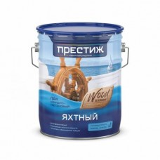 """Лак алк-уретан матов Яхтный, 10 л""""Престиж"""""""