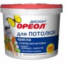 """ВДАК """"Ореол"""" ДИСКОНТ д/потолк. 1,5 кг супербел. мат (6) 3235"""