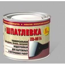 Шпатлевка неводная ХВ-0016 для дерев, бетон, мет(6