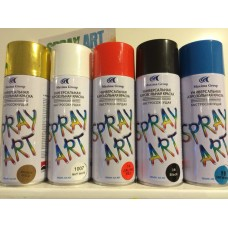 Аэрозольная краска SPRAY ART  Хром