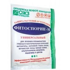 Фитоспорин-М универсал, биофунгицид порош 30гр(40) (мяг. упак)