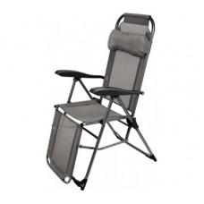 Кресло-шезлонг 3 (К3/ГР) цвет графитовый