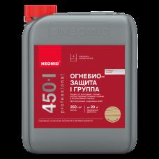 НЕОМИД 450-1 (5кг) Огнебиозащита (бесцветный)