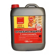 НЕОМИД 450-1 Огнебиозащита 10кг (бесцветный)