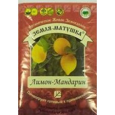 Земля-Матушка Лимон-Мандарин 3кг (4)
