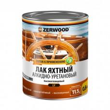 ЛАК яхтный глянцевый ZERWOOD LY 0,8 кг (уп 14)