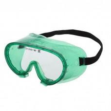 Очки защитные закрытого типа NEW герметичные RUTEK