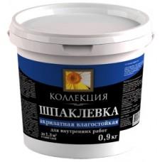 Шпаклёвка акрилатная 0,8 кг влагост.(Ижевск) (18)