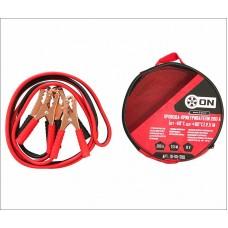 ON Провода-прикуриватели 200 А (от -40 до +80 гр.) 2,2м