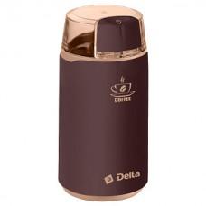 Кофемолка DELTA DL-087К коричневая, 250Вт, вместимость 60гр
