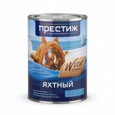 """Лак алк-уретан матов Яхтный 0,9 л""""Престиж""""(14)"""
