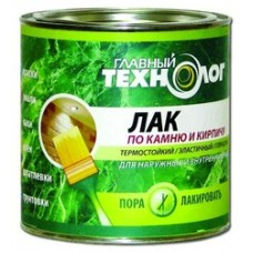 "Лак по камню и кирпичу  0,75л ГЛЯНЦЕВЫЙ ""Главн техн"".(6"