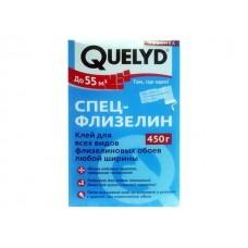 Клей Quelyd Спец-Флизелин 450 г (15)