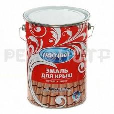 """""""Расцвет"""" эмаль д/крыш шоколадная RAL 8017 5 кг"""