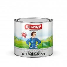 """Краска в/д для радиаторов отопления 1,9  """"Казачка"""""""