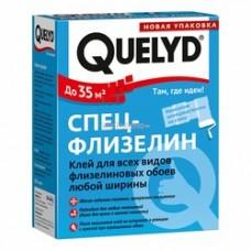 Клей Quelyd Спец-Флизелин 300 г (30шт)