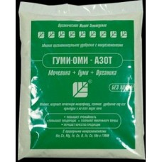 Гуми-Оми Азот Мочевина 0,5кг порошок (25)