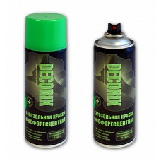 Аэроз. краска синее свечение фосфоресцентная  520 мл, DECORIX