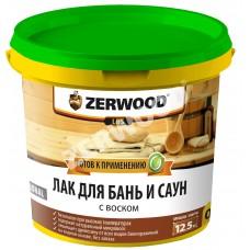 Лак ZERWOOD LBS для бань и саун 0.9 кг (12)
