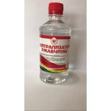 Нейтрализатор ржавчины(0,5л) ХимАвто ( 25)