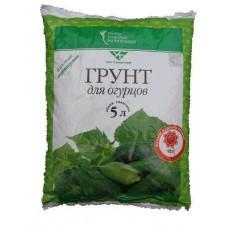 Грунт Для огурцов 5л Удмуртторф(7)