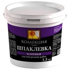 Шпаклёвка клеевая  1,5 кг (Ижевск) (12)
