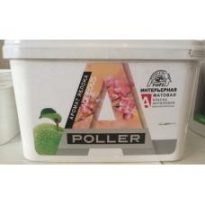 Poller Интерьерная 9кг