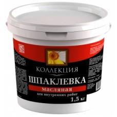 Шпаклёвка масляная 1,5 кг (Ижевск) (12)