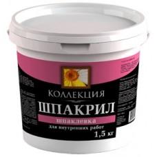 Шпакрил (Ижевск) 0,9 кг (18)