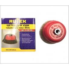 RUTEK Щетка металл. для УШМ 125мм/М14 (чашка)