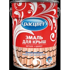 """""""Расцвет"""" д/крыш красно-коричневая 5кг (2)"""