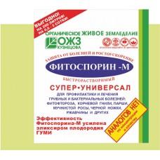 Фитоспорин-М-супер-универсал /100 г/ паста