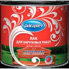 """Лак """"Расцвет""""  0,8 кг д/наружн.работ алкидный (14)"""