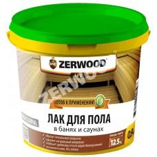 Лак ZERWOOD LРB д/пола в банях и саунах 0.9 кг (12)