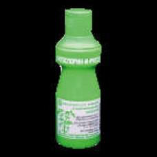 Фитоспорин-М рассада овощи, жидкость, 0,110л/38
