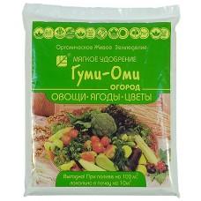 Гуми-Оми Овощи, ягоды, цветы 0,7кг (20)