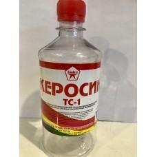 Керосин ТС-1 (0,5л) ХимАвто (25)
