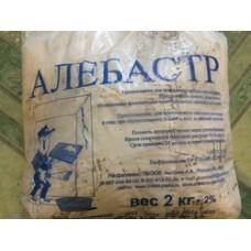 Алебастр 2кг (10шт)