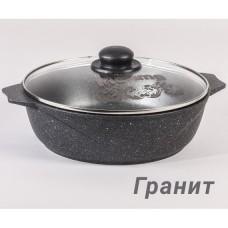 АП Жаровня 3л Гранит 33701