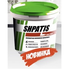 Шпаклёвка SHPATIS SuperFinish 18 кг (Ижевск)