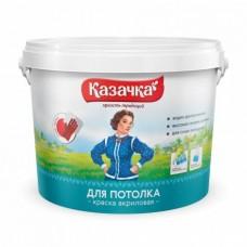 Водоэмульс. ВД-АК КАЗАЧКА потолок13 кг (W-1)
