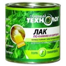 """Лак по камню и кирпичу 3л МАТОВЫЙ """"Главн техн"""" (6"""