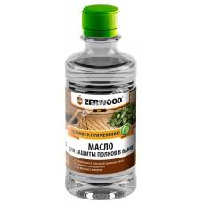 Масло для защиты полков в банях  ZERWOOD MP 0.25 (6)