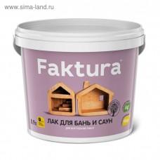 Лак FAKTURA для бань и саун, ведро 0,9 л