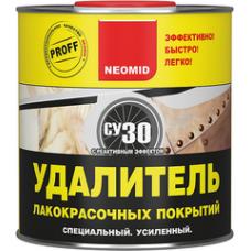 Удалитель ЛКМ 0,85 кг NEOMID (12)